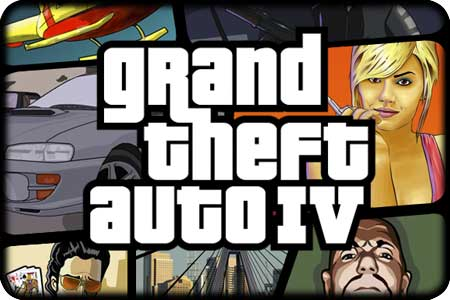 Truco GTA4: Set de Armas
