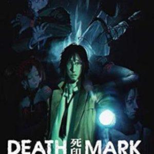 Death Mark-Nintendo Switch