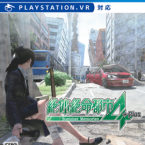 Disaster Report 4: Summer Memories (VR)-Sony Playstation 4
