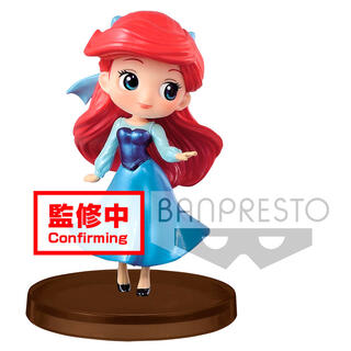 Figura Ariel la Sirenita Disney Q Posket B 5cm-