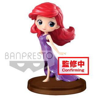 Figura Ariel la Sirenita Disney Q Posket D 5cm-