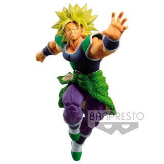 Figura Broly Super Saiyan Dragon Ball Super Match Makers-