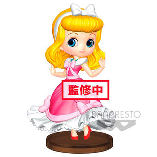 Figura Cenicienta Disney Q Posket 7cm-