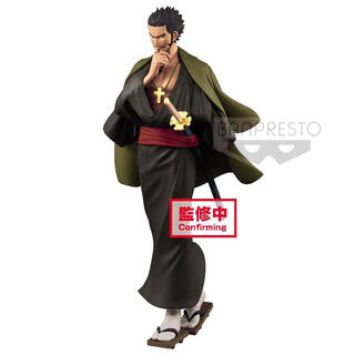 Figura Dracule Mihawk Treasure Cruise World Journey One Piece Vol. 3 20cm-