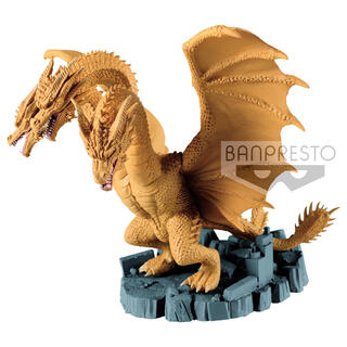 Figura King Ghidrah Godzilla King of The Monsters 9cm-