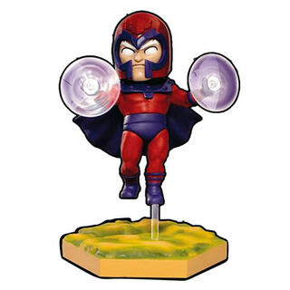 Figura Magneto X-men Marvel 10cm-