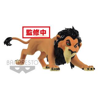 Figura Scar el Rey Leon Disney Fluffy Q Posket-