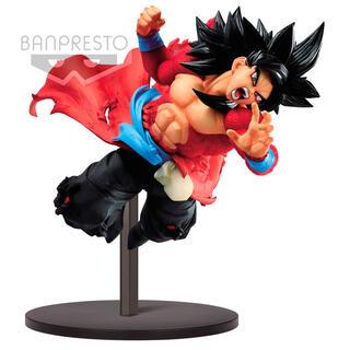 Figura Xeno Super Saiyan 4 Son Goku 9th Anniversary Super Dragon Ball Heroes 14cm-