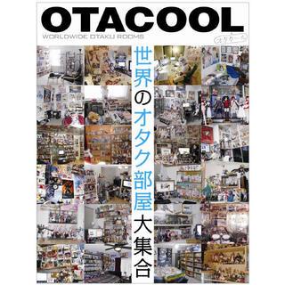 Libro Otacool Worldwide Otaku Rooms-