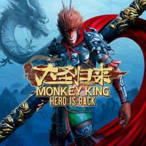 Monkey King: Hero Is Back-PC