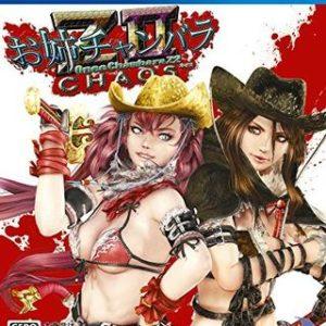 Onechanbara Z2: Chaos-Sony Playstation 4