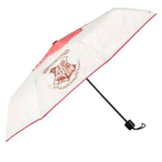 Paraguas Plegable Harry Potter-