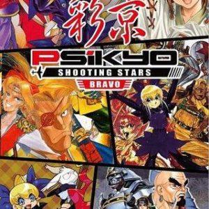 Psikyo Shooting Stars Bravo-Nintendo Switch