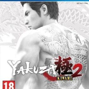 Yakuza Kiwami 2 Steelbook Edition-Sony Playstation 4